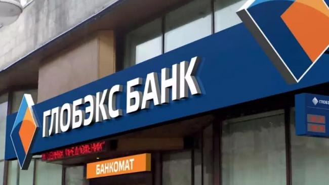 """Fitch улучшил прогноз банка """"ГЛОБЭКС"""""""
