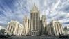 В МИД России рассказали о подготовке заседания Совета ...