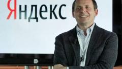 """Акции """"Яндекса"""" выросли на фоне заявления бывшего сооснователя"""