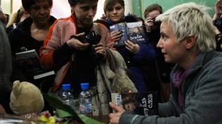 Светлана Сурганова. Душевное развитие в онтогенезе