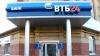 CGI Group Inc отказалась от сотрудничества с ВТБ24