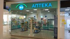 Сеть аптек «36,6» собирается открывать врачебные кабинеты