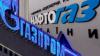 """""""Газпром"""" высказался о спешке """"Нафтогаза"""" взыскать ..."""