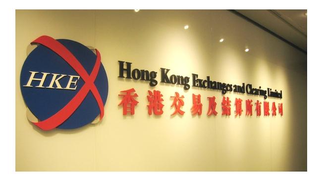 """Акции """"Русала"""": цена одной бумаги равна 12 рубля в Гонконге"""