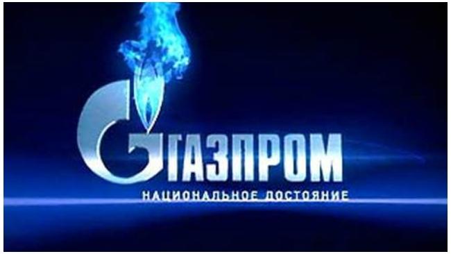 """""""Газпром"""" переводит в Петербург еще одно подразделение"""