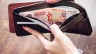 В России озвучили самые высокооплачиваемые вакансии месяца