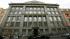 Россия не будет размещать займовые облигации впервые с августа 2015 года