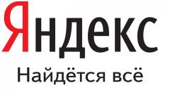 """В """"Яндексе"""" обнаружился крупный акционер по фамилии Иванов"""