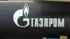 """Газпром запустит строительство """"Силы Сибири"""" в августе ..."""