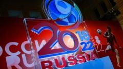 Москва выделит на подготовку к ЧМ-2018 71 млрд руб