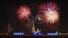 Петербург потратит 46,1 млн рублей на празднование ...