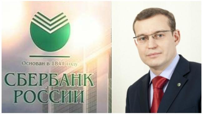 Дмитрия Курдюкова назначили председателем Северо-Западного банка Сбербанка