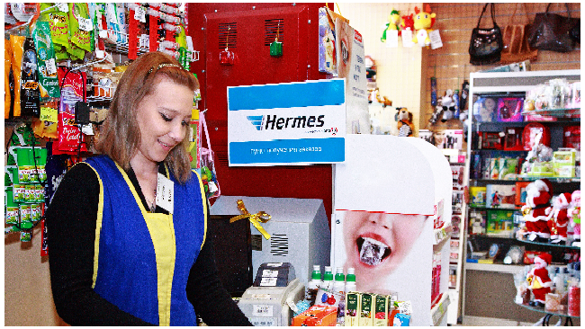 DPD и Hermes увеличат в России свою сеть дистанционной торговли в 5 раз