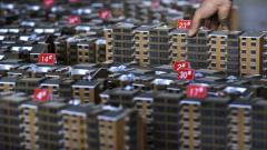 РБК: Эксперты предсказали результаты реформы жилищного строительства