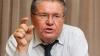 Глава Минэкономразвития одобрил повышение пенсионного ...