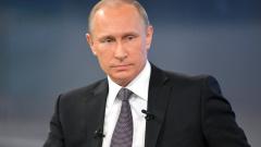 Путин отправил послание НАТО с предложением по ракетам