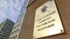 Глава СКР Александр Бастрыкин заработал 16,5 млн рублей ...