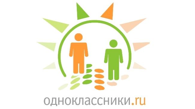 """""""Одноклассники"""" запускают англоязычную версию"""