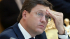 Минэнерго России допускает рост цены на нефть до 80 долларов в апреле