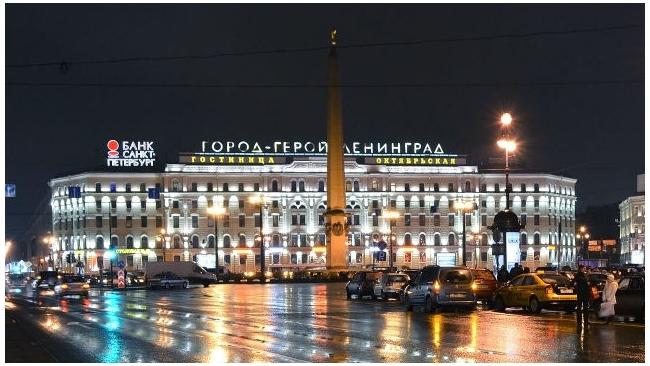 """Банк """"Санкт-Петербург"""" присоединит к себе """"Европейский"""""""