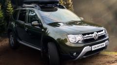 Продажи новых легковых автомобилей в РФ в августе сократились на 0,5%