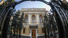 Банк России оценил влияние новых санкций на рынок еврооблигаций