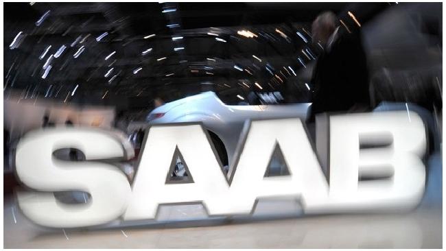 SAAB купила шведская компания по производству  электрокаров
