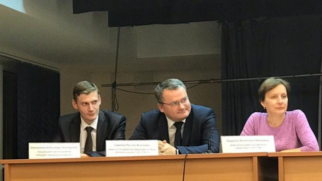 В Петербурге прошел круглый стол по вопросу прямых договоров с ресурсоснабжающими организациями