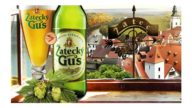 """""""Балтика"""" не смогла узаконить свое пиво Zatecky Gus"""