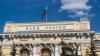 Центробанк планирует обязать банки проводить расчет ...