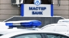 "На руководство ""Мастер-банка"" завели уголовное дело. ..."