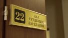 """""""ЛУКОЙЛ"""" инициировал иск против """"ЛОКС"""" за несанкционированную врезку на водопроводе"""