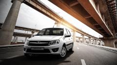 Lada Granta остается лидером в рейтинге самых популярных моделей РФ