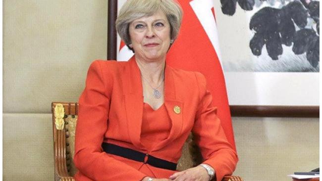 """Тереза Мэй договорилась с ЕС о работе финансового сектора Британии с еврорынком после """"Брексита"""""""
