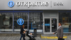 """""""ФК Открытие"""" хочет купить у бывших владельцев права на свой бренд"""
