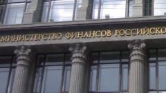 Иностранным банкам запретят открывать филиалы в России