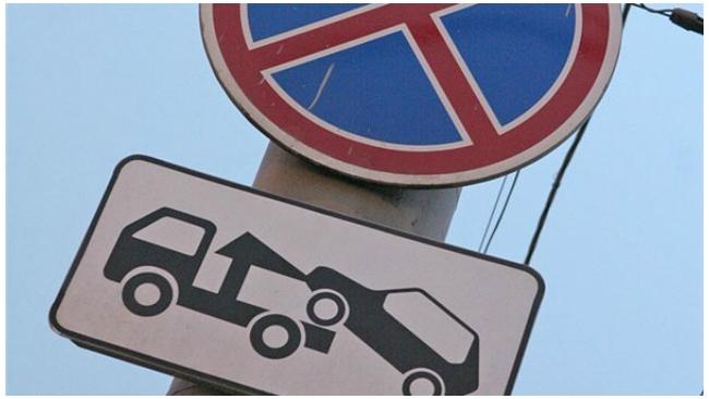 Депутаты ЛДПР хотят отменить платную эвакуацию автомобилей