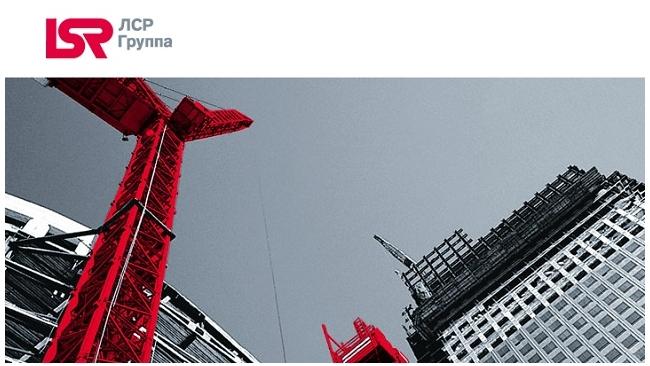 Группа ЛСР увеличила продажи недвижимости на 41%