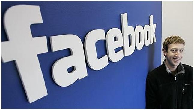 Прием заявок на участие в IPO Facebook завершится 16 мая