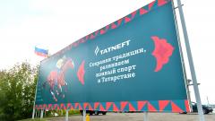 """""""Татнефть"""" планирует достичь $36 млрд капитализации к 2030 году"""