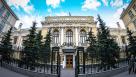 Счетная палата указала на недостатки в работе ЦБ по развитию финансового рынка