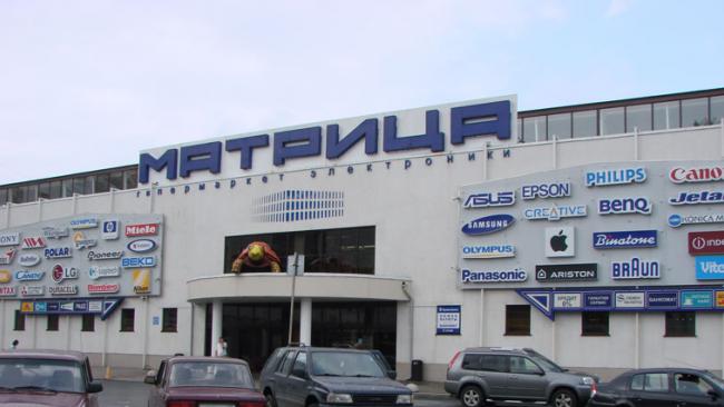 """Гипермаркет электроники """"Матрица"""" в Петербурге прекратил свое существование"""