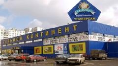 ВТБ и Visa вводят бесконтактную оплату в супермаркетах Седьмой Континент
