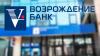 """Группа ВТБ вновь задумалась купить """"Возрождение"""""""