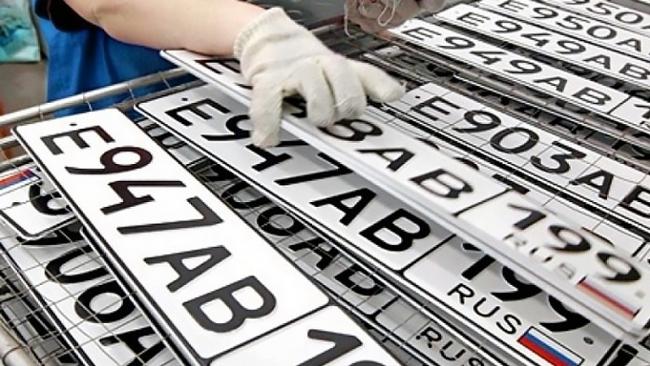 В России проектируют новые номера для авто и мотоциклов