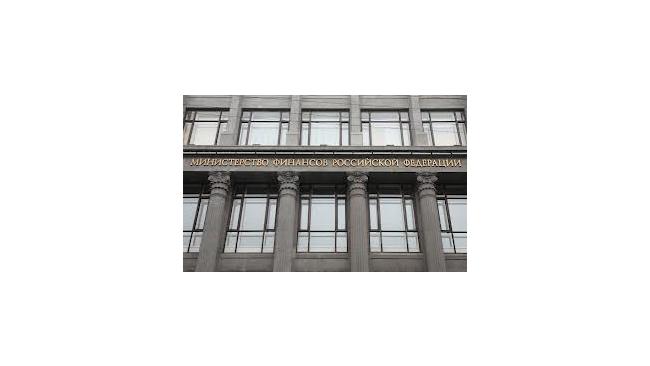 Минфин отказался от покупки долларов для Резервного фонда дороже 36 руб