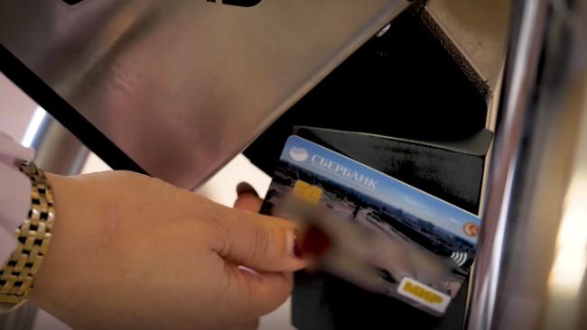 Россиянам могут уменьшить бонусные привилегии по банковским картам