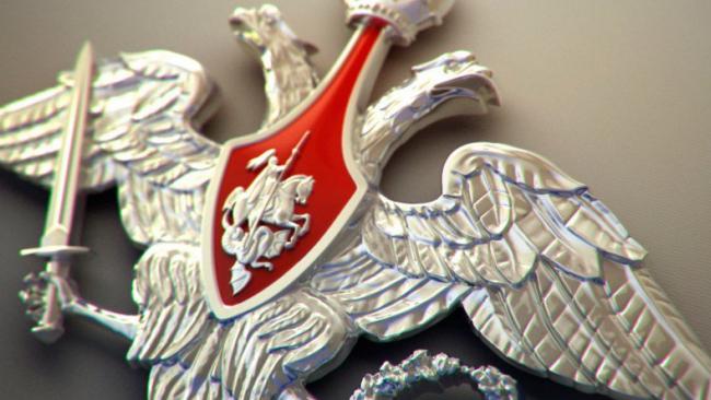 Поставщик Минобороны из Петербурга выплатит 2 млн рублей неустойки