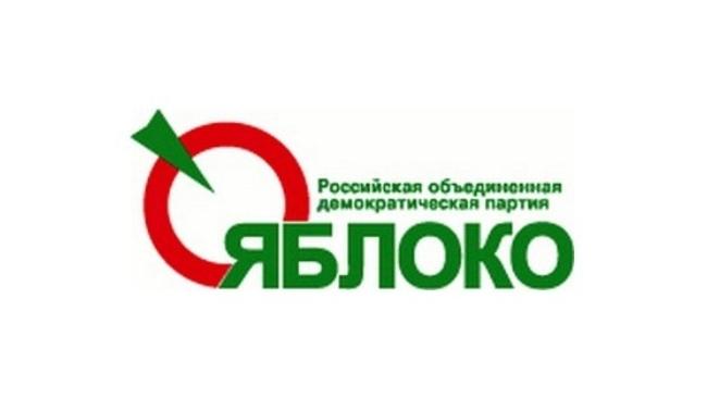 """Петербургское отделение партии """"Яблоко"""" осталось без руководителя"""