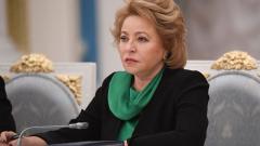 Валентина Матвиенко выступила за единую валюту с Белоруссией
